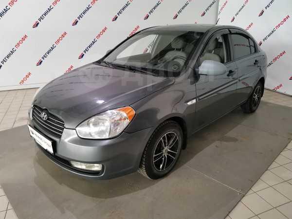 Hyundai Verna, 2008 год, 239 000 руб.
