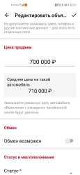 Nissan X-Trail, 2008 год, 700 000 руб.