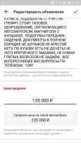 Лада Приора, 2010 год, 136 000 руб.