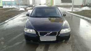 Уфа S60 2008