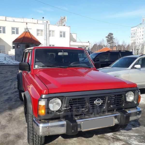 Nissan Patrol, 1993 год, 850 000 руб.