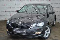 Москва Octavia 2020