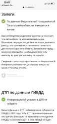 Лада 4x4 Урбан, 2017 год, 440 000 руб.