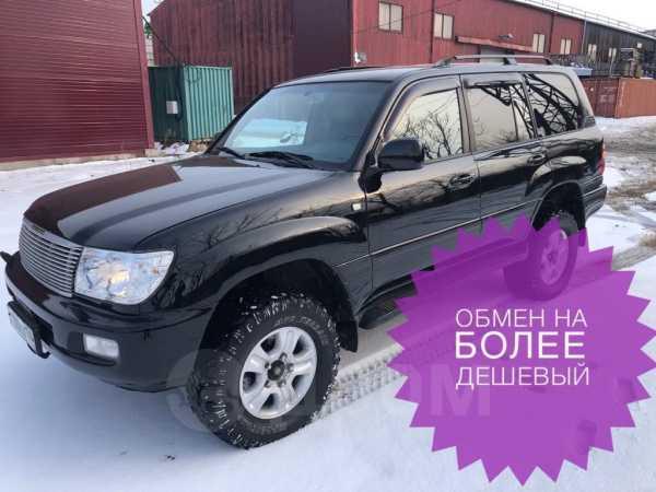 Toyota Land Cruiser, 1999 год, 1 250 000 руб.