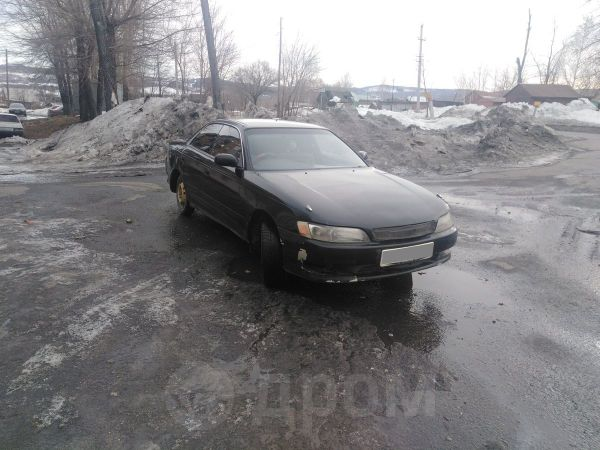 Toyota Mark II, 1993 год, 150 000 руб.