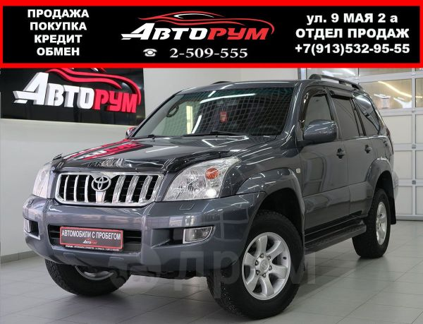 Toyota Land Cruiser Prado, 2007 год, 1 287 000 руб.
