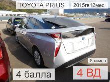 Бийск Prius 2015