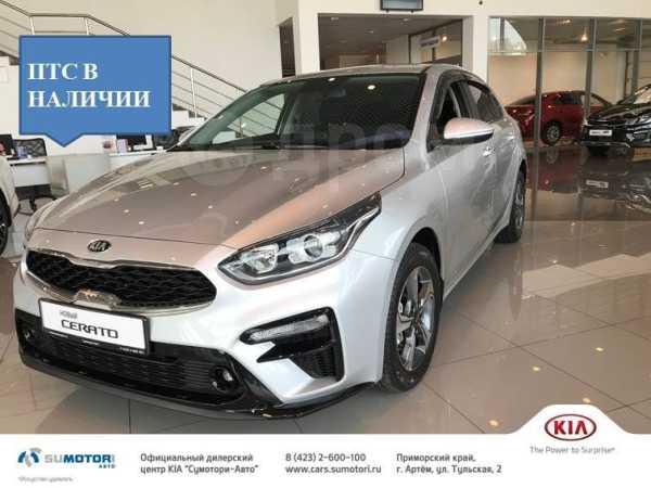 Kia Cerato, 2019 год, 1 381 967 руб.