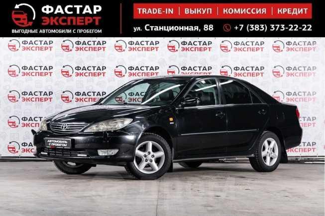 Toyota Camry, 2005 год, 459 000 руб.
