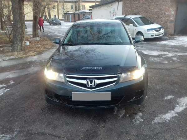 Honda Accord, 2006 год, 395 000 руб.