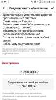 Lexus LX570, 2017 год, 5 250 000 руб.