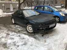 Екатеринбург Integra 1993