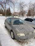 Audi A4, 1996 год, 230 000 руб.