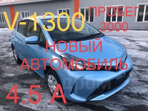 Toyota Vitz, 2015 год, 639 000 руб.