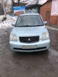 Mitsubishi Dion, 2000 год, 197 000 руб.