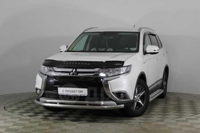 Mitsubishi Outlander, 2016 год, 1 158 000 руб.