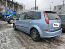 Москва C-MAX 2007
