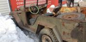 ГАЗ 67, 1953 год, 150 000 руб.