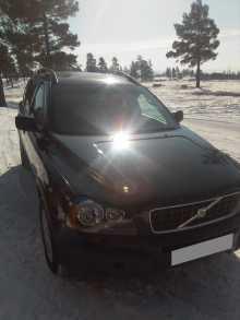 Заиграево XC90 2005