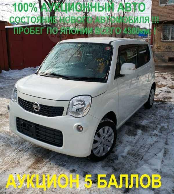 Nissan Moco, 2015 год, 500 000 руб.