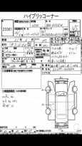 Toyota Harrier, 2014 год, 2 150 000 руб.