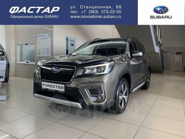 Subaru Forester, 2020 год, 2 969 900 руб.