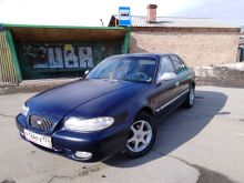 Чебаркуль Sonata 1997