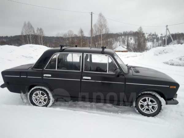 Лада 2106, 2005 год, 45 000 руб.