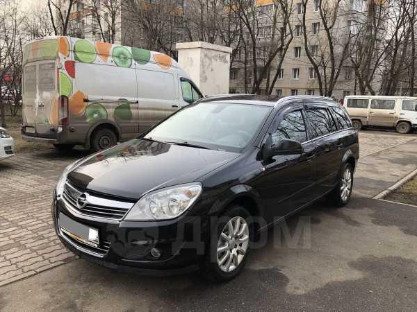 Opel Astra, 2014 год, 505 000 руб.