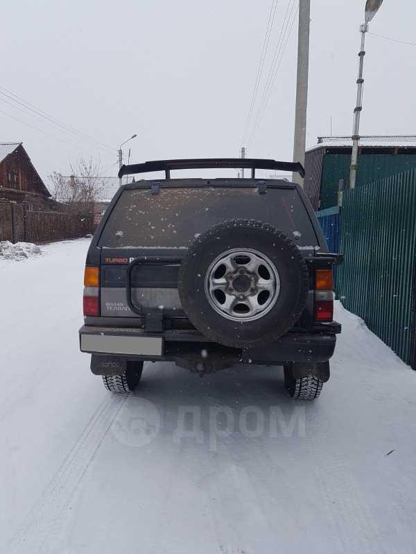 Nissan Terrano, 1992 год, 225 000 руб.