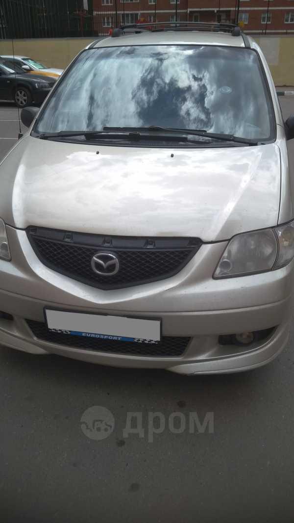 Mazda MPV, 2002 год, 251 000 руб.