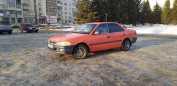 Toyota Carina, 1994 год, 165 000 руб.