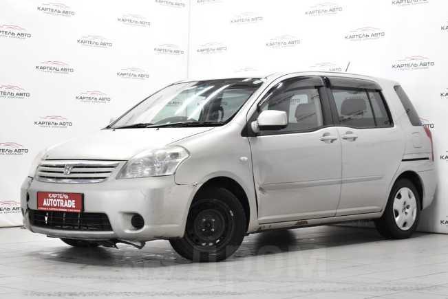 Toyota Raum, 2005 год, 269 000 руб.