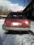 Subaru Legacy, 1989 год, 60 000 руб.