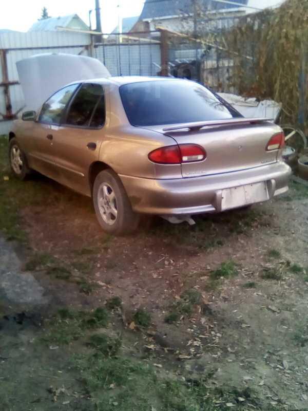 Chevrolet Cavalier, 1995 год, 110 000 руб.