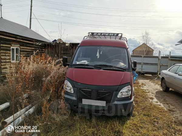 ГАЗ 2217, 2014 год, 310 000 руб.