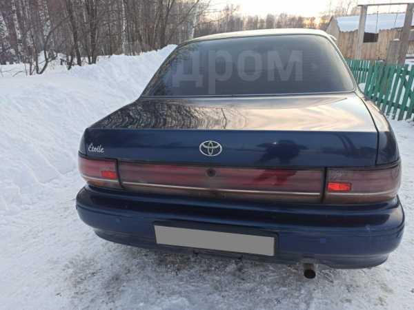 Toyota Vista, 1990 год, 145 000 руб.