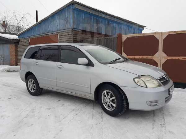 Toyota Corolla Fielder, 2004 год, 430 000 руб.