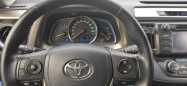 Toyota RAV4, 2013 год, 1 330 000 руб.