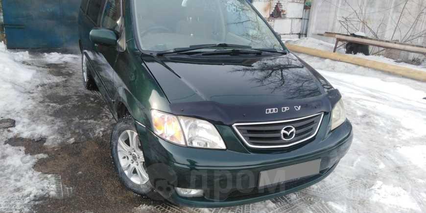 Mazda MPV, 1999 год, 300 000 руб.