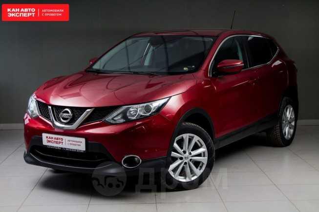 Nissan Qashqai, 2014 год, 963 384 руб.