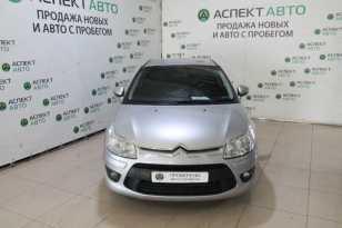 Челябинск C4 2010