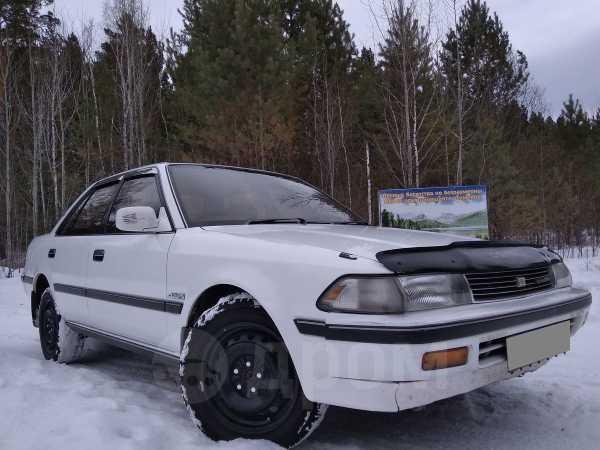 Toyota Corona, 1988 год, 125 000 руб.