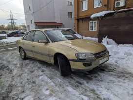Екатеринбург Omega 1997