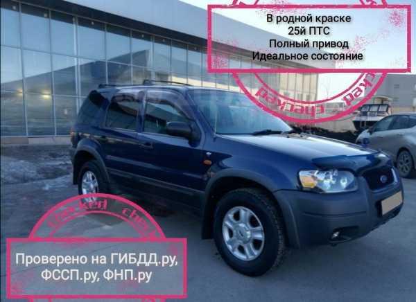 Ford Escape, 2003 год, 377 000 руб.