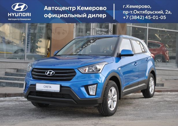Hyundai Creta, 2019 год, 1 071 000 руб.