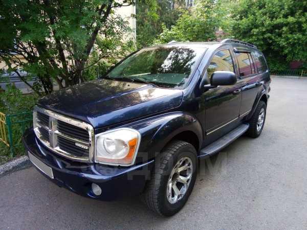Dodge Durango, 2004 год, 620 000 руб.