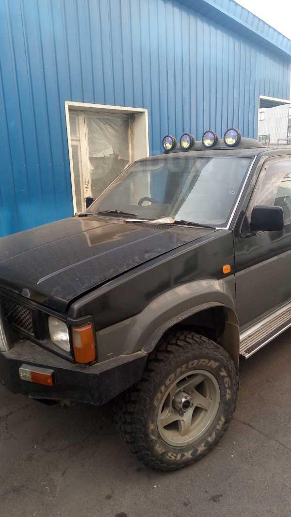 Nissan Datsun, 1991 год, 300 000 руб.