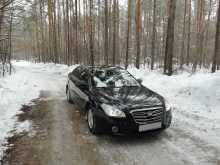 Новосибирск Besturn B50 2012