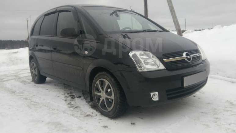 Opel Meriva, 2005 год, 265 000 руб.